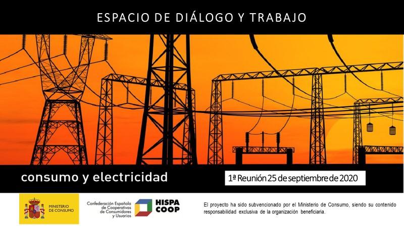 1ELEctricidad 2020 texto