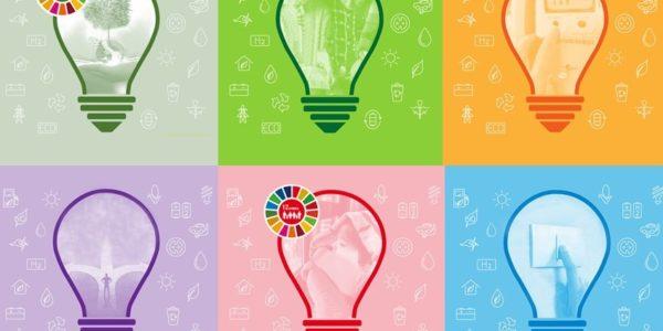 Acercando al consumidor a la transición energética